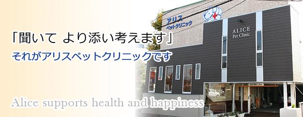高知県の動物病院 56件【動物病院口コミ検索Caloo …